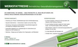 BGM-Seminar, BGM, Seminar, BGF, Gesundheitsforen Leipzig