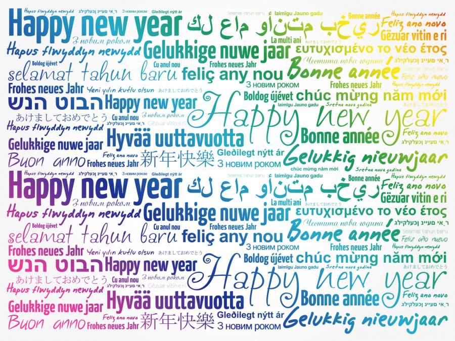 Happy New Year, New Year, Neues Jahr, Neujahrswünsche, Neujahrsgrüße, Neujahr